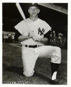 Mickey Mantle New York Yankees LIMITED STOCK 8X10 Photo