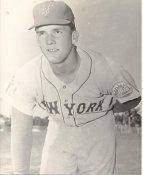 Tug McGraw New York Mets LIMITED STOCK 8X10 Photo