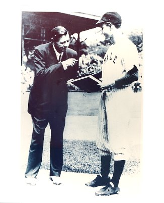 Babe Ruth Retired LIMITED STOCK 8X10 Photo