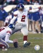 Jay Feeley New York Giants 8X10 Photo