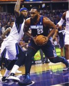 Al Jefferson Charlotte Hornets LIMITED STOCK 8x10 Photo