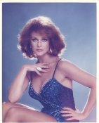 Ann Margret LIMITED STOCK 8X10 Photo