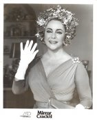 Elizabeth Taylor in the Mirror Crack'd LIMITED STOCK 8X10 Photo