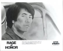 Sho Kosugi International Film Star in Rage Of Honor LIMITED STOCK 8X10 Photo