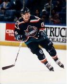 Kirk Mueller  New York  Islanders 8x10