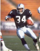 Bo Jackson Oakland Raiders 8X10 Photo