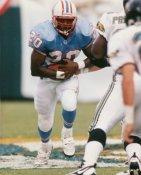 Rodney Thomas Houston Oilers 8X10 Photo