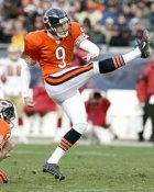 Robbie Gould Chicago Bears 8X10 Photo