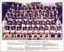 Bears 1985 Chicago Team 8X10 Photo