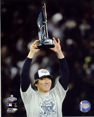 Hideki Matsui With 2009 World Series MVP Trophy New York Yankees 8X10 Photo LIMITED STOCK -