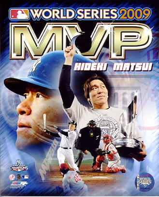 Hideki Matsui 2009 World Series MVP Composite New York Yankees 8X10 Photo LIMITED STOCK