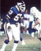 Harry Carson New York Giants 8X10 Photo
