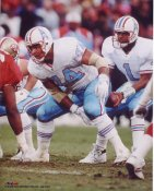 Bruce Matthews Houston Oilers 8X10 Photo