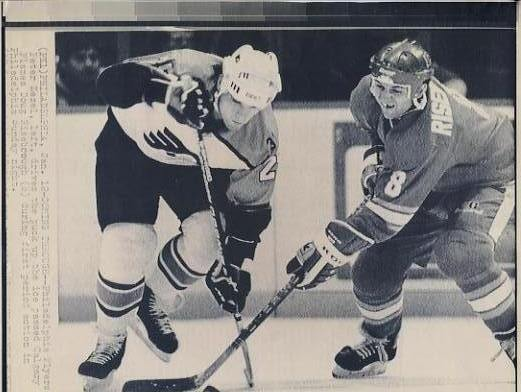 Doug Risebrough Flames Original Press Photo Laser Paper Stock Includes Newsclipping w/ Caption on Back Approx. 8.5x11