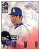 Hideo Nomo LIMITED STOCK RARE DonRuss Studio Los Angeles Dodgers 8X10 Photo