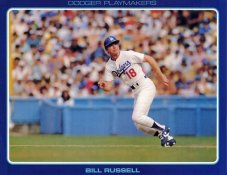 Bill Russell Stats On Back Unocal Poster Stock Includes Free Top Loader SUPER SALE LA Dodgers 8 1/2X11 Photo