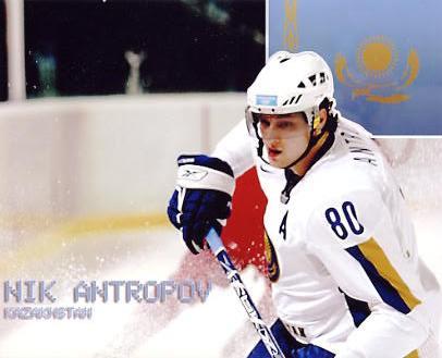 Nik Antropov LIMITED STOCK Kazakhstan 8x10 Photo