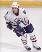 Shawn Horcoff LIMITED STOCK Edmonton Oilers 8x10 Photo