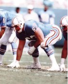 Mike Munchak Houston Oilers 8X10 Photo