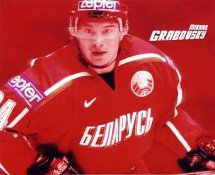 Mikhail Grabovsky LIMITED STOCK Toronto Maple Leafs 8x10 Photo