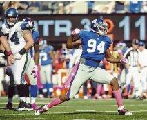 Mathias Kiwanuka LIMITED STOCK New York Giants 8X10 Photo