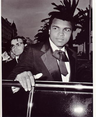 Muhammad Ali LIMITED STOCK Boxing 8x10 Photo