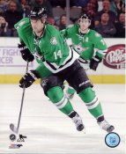 Jaime Benn Dallas Stars SATIN 8x10 Photo
