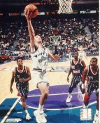 John Stockton LIMITED STOCK Utah Jazz 8X10 Photo