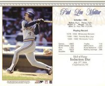 Paul Molitor LIMITED STOCK Hall Of Fame Induction Day July 25th, 2004 Milwaukee Brewers Glossy Card Stock 8x10 Photo