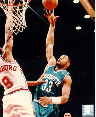 Alonzo Mourning Charlotte Bobcats LIMITED STOCK 8X10 Photo